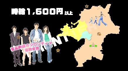 太宰府地区のイメージ
