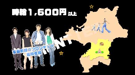 久留米地区のイメージ